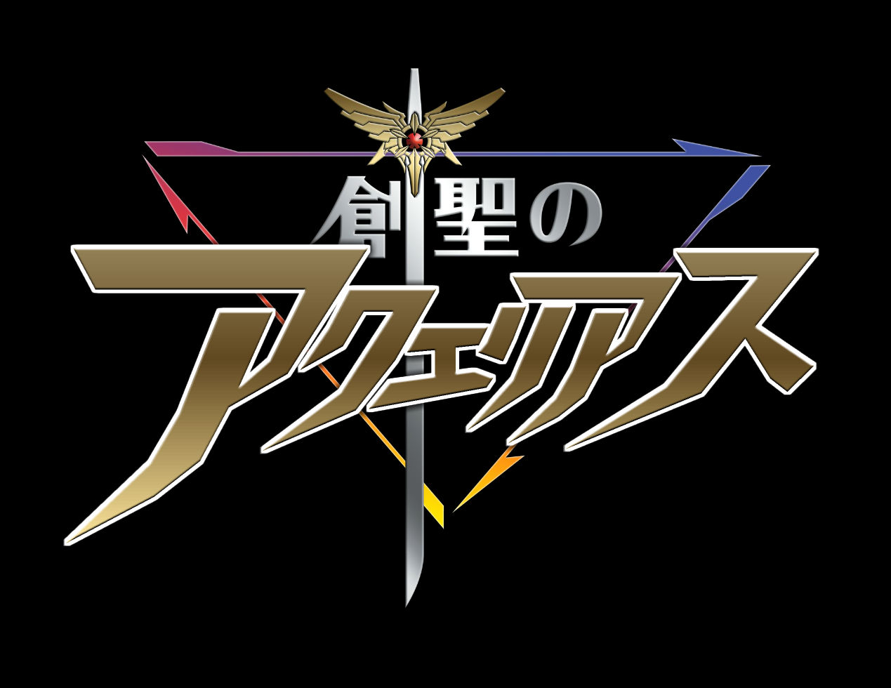 logo-aquarion