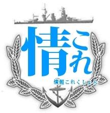 logo-kankore