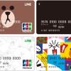LINE Payカードの使い方とメリット・デメリット