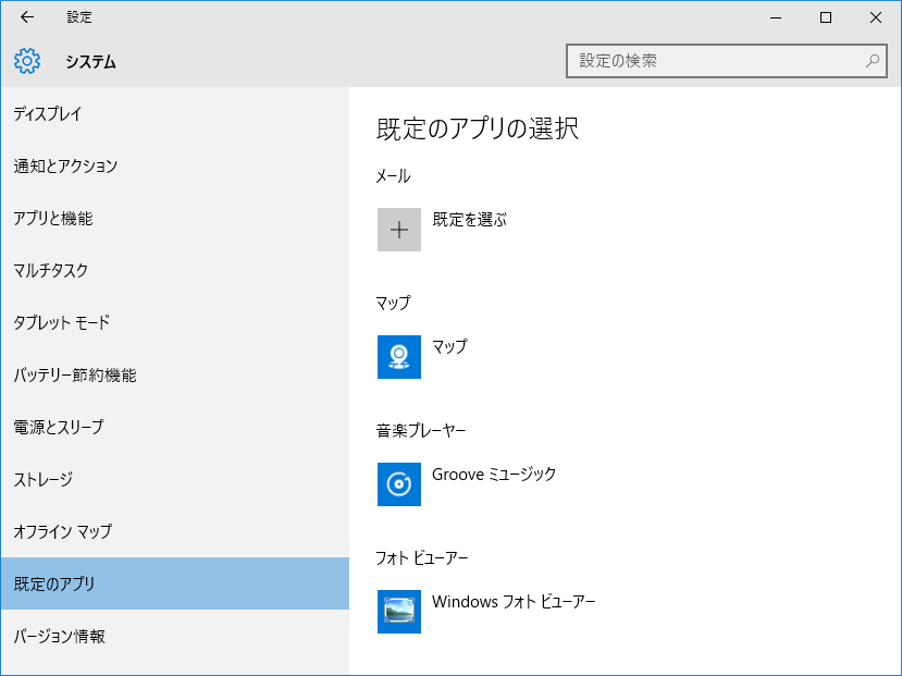 windows-setting-1