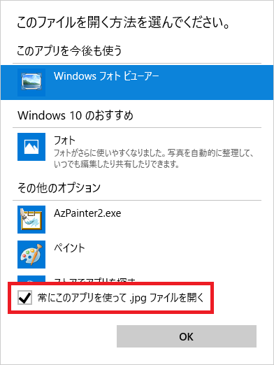 windows-setting-2